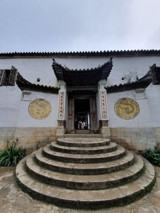 Entrée du Palais du Roi des Hmongs